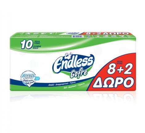 ENDLESS 10 ΡΟΛA ΥΓΕΙΑΣ GOFRE (8+2ΔΩΡΟ)