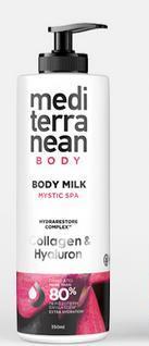 Mediterranean Body Milk Mystic Spa Κολλαγόνο & Υαλουρονικό 350ML